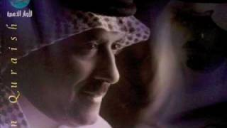 طف الضلام - حسين قريش