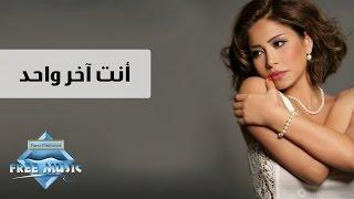 Sherine - Enta A7'er Wa7ad | شيرين - إنت أخر واحد