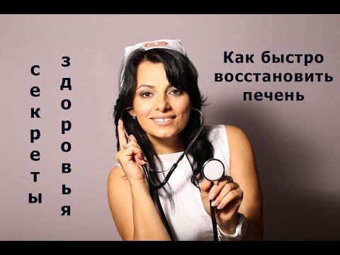 Мкб 10 острый гепатит в