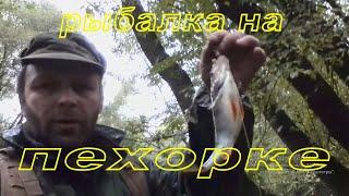 Рыбалка в красково московской области поселок