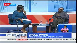 Wako Wapi?Leo tunaangazia Stephen Muchoki, mwanabondia wa zamani