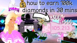 HOW TO EARN 100K DIAMONDS IN 30 MINS| Roblox Royale HIgh