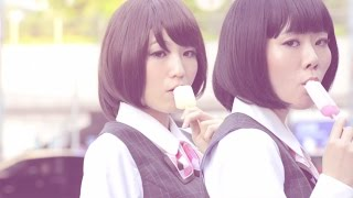 """印象派 """"綺麗"""" (Official Music Video)"""