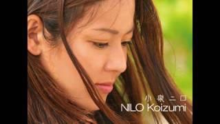 小泉ニロさん