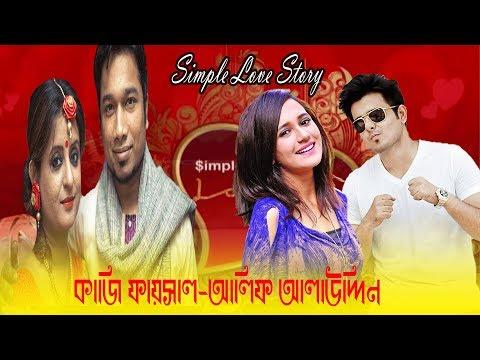 Simple Love Story-13 || Alif Alauddin || Kazi Foysal Ahmed