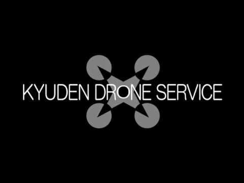 Kyuden Drone Service
