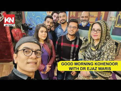 Good Morning With Dr Ejaz Waris 01 December 2020 | Kohenoor News Pakistan