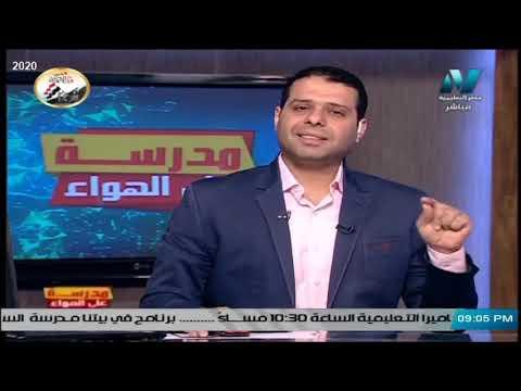 فلسفة ومنطق الصف الثالث الثانوي 2020 - الحلقة 27 - تقديم أ/ محمد عفيفى