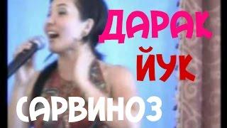 Sarvinoz Quryazova Узбекская песня  Хорезмская песня Дарак йук  Сарвиноз