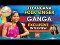 Telangana Folk Singer Ganga Exclusive Interview   Latest Folk Songs 2018   Telanganam   YOYO TV video download
