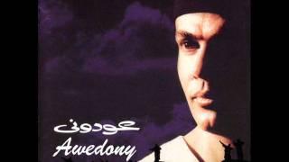 تحميل اغاني Amr Diab wghlawtek - عمرو دياب وغلاوتك MP3