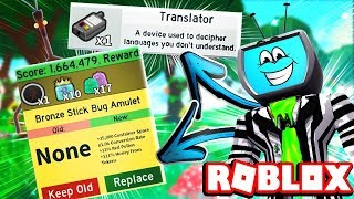 HOW TO GET TRANSLATOR *GIFTED* STICK BUG TALKS! + Bronze Amulet   Roblox Bee Swarm Simulator
