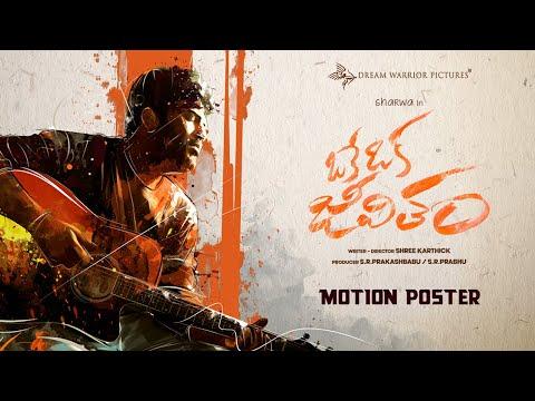 Oke Oka Jeevitham - Motion Poster
