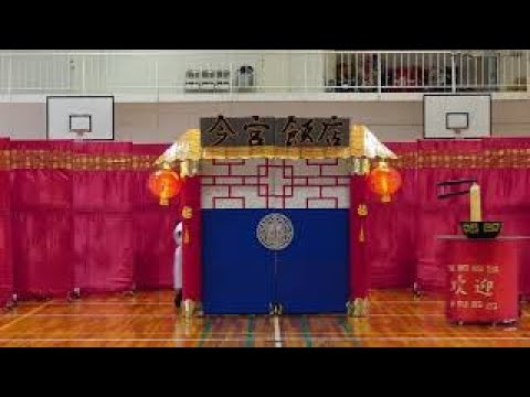 大阪府立今宮高等学校 ショードリル部門(演技映像)