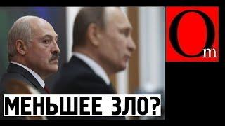 Лукашенко разбушевался и атаковал Путина