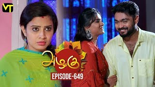 For online booking and blood collection at home visit https://aarthiscan.com/  Azhagu Tamil Serial Episode 649 for this beautiful family entertainer starring Revathi as Azhagu, Sruthi Raj as Sudha, Thalaivasal Vijay, Mithra Kurian, Lokesh Baskaran & several others. Stay tuned for more at: http://bit.ly/SubscribeVT  Cast: Revathy as Azhagu, Gayathri Jayaram as Shakunthala Devi,   Sangeetha as Poorna, Sruthi Raj as Sudha, Thalaivasal Vijay, Lokesh Baskaran & several others  Azhagu Episode 648 - https://youtu.be/DDZCsEOjScw  Azhagu Episode 647 https://youtu.be/uaQNF5prJOE  Azhagu Episode 645 https://youtu.be/FNacdePXQX0  Azhagu Episode 644 https://youtu.be/bIJLAMDkvxY  Azhagu Episode 642 https://youtu.be/tDAHWLFt08k  Azhagu Episode 641 https://youtu.be/dxidfns-Bjs  Azhagu Episode 639 https://youtu.be/YaTdy-oAtBw   For more updates,  Subscribe us on: https://www.youtube.com/user/VisionTimeTamizh  Like Us on:  https://www.facebook.com/visiontimeindia