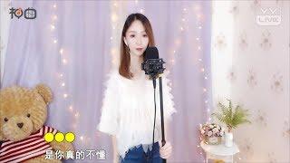 碧凡 – 友情多餘曖昧未夠 - YY神曲
