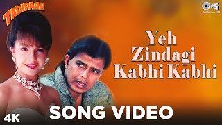 Yeh Zindagi Kabhi Kabhi Song Video - Tadipaar | S. P. Balasubrahmanyam, Alka Yagnik | Mithun, Pooja