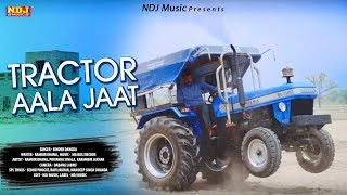 Tractor-Aala-Jaat--Binder-Danoda--Haryanvi-Songs-Haryanavi-2018--Rambir-Dhana--Priyanka--NDJ Video,Mp3 Free Download