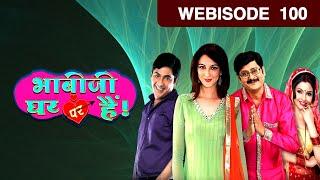 bhabi ji ghar hai serial episode 17