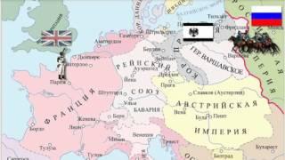 Заграничные походы русской армии 1812 1814 гг — копия
