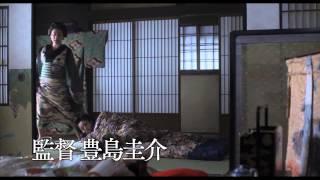 「花宵道中」の動画
