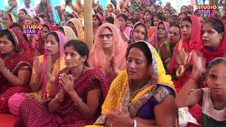 सासु जाऊँगी बालाजी | सास और बहू का ऐसा भजन नहीं सुना होगा कभी | Mehandipur Balaji Bhajan 2017