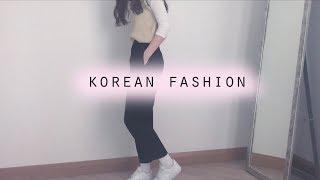 Korean Fashion ▫︎ Inspired Outfit Ideas