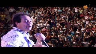 تحميل و مشاهدة Hakim - Ehdarona | حكيم - إحضرونا MP3