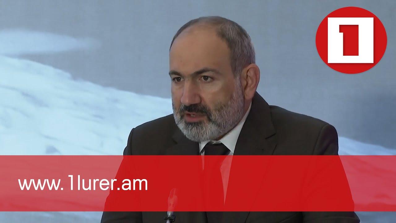 ՀՀ վարչապետի ելույթը «Մտքերի հայկական գագաթնաժողովին»