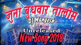 Juna Budhwar 2018 New Song Unreleased (Tomorrowland Mix )
