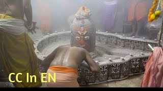 Bhasma Aarti Mahakaleshwar Ujjain | Madhya Pradesh