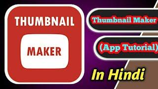 thumbnail maker - 免费在线视频最佳电影电视节目 - Viveos Net