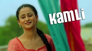 Kamli | Gelo | Jaspinder Cheema, Pavanraj Malhotra - YouTube
