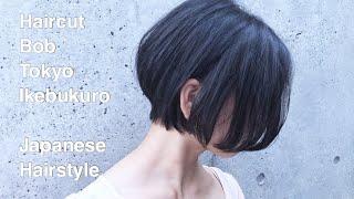 Japanese Hairstyle #haircut #tokyo #ikebukuro #genkisano #bob