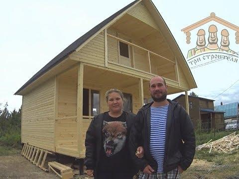 Грудкина Е.Н. - видеоотзыв о строительстве