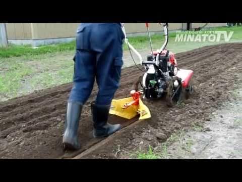 , title : '畝揚げ作業が簡単きれいにできる耕運機(管理機) FRC30