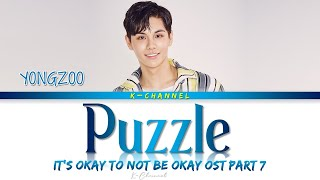 Puzzle 퍼즐 - YONGZOO 용주   It's Okay to Not Be Okay 사이코지만 괜찮아 OST Part 7   Lyrics 가사   Han/Rom/Eng