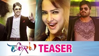 Dongaata Movie Teaser | Lakshmi Manchu | Adav Sesh | Brahmanandam