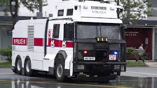 【直播】香港警方水炮車首次亮相 現場示範使用
