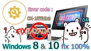 แก้ MotioninJoy Error code:0X-1ffffdb9  และขึ้น lazada win8 และ win10