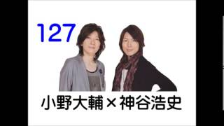 【理想の妹】小野大輔「ニイニって読んでくれる」神谷浩史「それ、最高!」