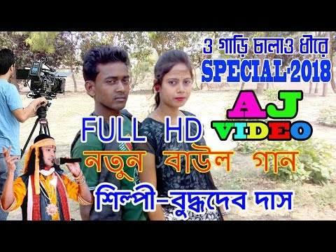 AJ video || Super Hit Sad Song || Valo Bese Bondhu Tumi Vule