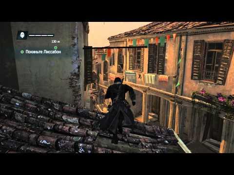 Прохождение Assassin's Creed Rogue (Изгой) — Часть 8: Господи, помилуй