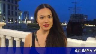 Daf BAMA MUSIC AWARDS 2016 Announcement Elena Risteska