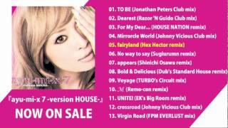 Ayumi Hamasaki - Императрица J-pop, Песни 4
