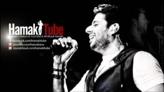 تحميل اغاني Mohamed Hamaki - Ahla Donia ( Live ) | محمد حماقى - احلى دنيا MP3
