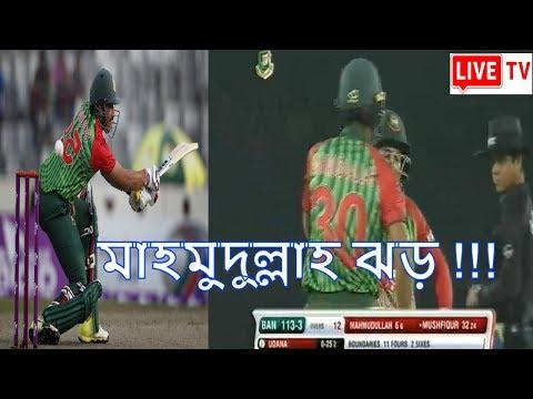 ব্যাটিংয়ে ঝড় তোলে হাফসেঞ্চুরি করে আউট সৌম্য, শুরুতেই শেষ আফিফ | bangladesh vs sri lanka t20 live