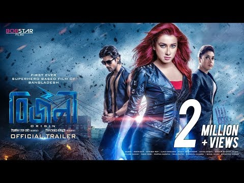 Bizli Official Trailer   Bobby   Raanvveer   Iftakar Chowdhury   13th April 2018   Jaaz Multimedia