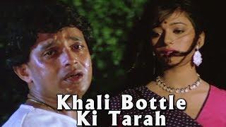 Khali Bottle Ki Tarah  Madhuri Dixit Mithun Chakraborty Ilaaka Song